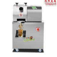 甘蔗机商用甘蔗榨汁机器不锈钢全自动电动商用甘蔗机立式台式