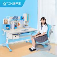 爱果乐儿童学习桌女孩写字桌小学生课桌椅套装学生作业桌家用书桌