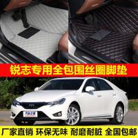 丰田锐志专车专用环保无味防水耐脏易洗超纤皮全包围丝圈汽车脚垫