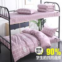 宿舍三件套学生单人床上用品纯棉1.2m米床女生上下铺床单被罩被套