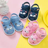 宝宝学步鞋凉鞋6-12个月夏季男女童软底叫叫鞋