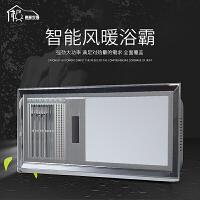 祺家 LED集成吊顶浴霸卫生间加热照明风暖型浴霸多功能温度显示LED浴霸IE22
