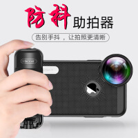 小天 华为p20 p30 por苹果xs max通用 助拍器手机拍照蓝牙遥控器无线快门相机自拍按钮 黑色