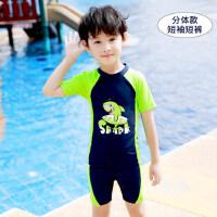 儿童游泳衣男童分体宝宝中大童小孩儿学生游泳裤泳装套装
