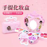 儿童化妆品套装公主彩妆盒安全无毒小女孩玩具宝宝口红仿真可水洗