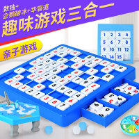 儿童九宫格数独游戏棋盘小学生入门华容道专注力训练益智类玩具