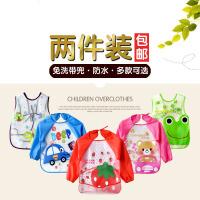 3件宝宝吃饭罩衣婴儿防水反穿衣儿童长袖画画围裙围兜吃饭衣秋冬