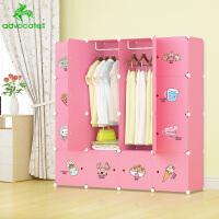 崇尚 环保卡通儿童衣柜DIY魔片自由组装收纳衣橱大容量储物柜