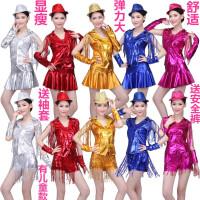 爵士舞服装ds演出服女现代舞亮片流苏啦啦操广场舞舞蹈服 红色 裙装套装