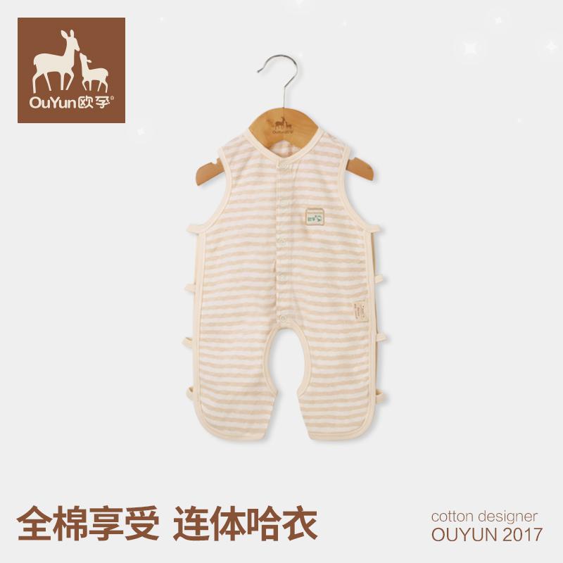 新生儿夏季衣服婴儿连体哈衣纯棉爬爬服薄款宝宝爬服 天然彩棉 无袖哈衣 宝宝爬爬服