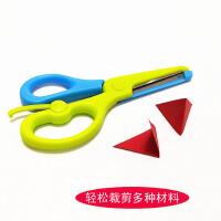 儿童安全剪刀 学生手工剪刀圆头防夹手 幼儿园小孩美工剪纸小剪刀