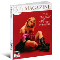 艺术与设计杂志2019年秋季时装特刊增刊 青春的力量 时尚艺术设计奢侈品期刊