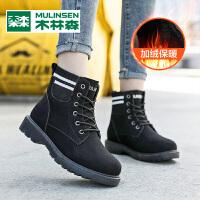 木林森2019冬季新款工装靴短靴女英伦百搭耐磨保暖短筒马丁靴女鞋