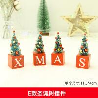圣诞节装饰品儿童礼物创意小礼品木质小火车摆件儿童幼儿园平安夜