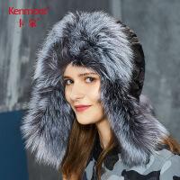 卡蒙羽绒滑雪帽女冬季狐狸毛骑车雷锋帽挡风加厚保暖护耳帽滑雪帽2685