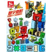数字变形玩具金刚合体益智神兽战队男孩全套装儿童0-9字母机器人