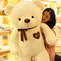 2米大熊毛绒玩具泰迪熊猫娃娃公仔生日情人节礼物送女友可爱抱枕
