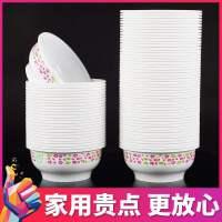 一次性碗塑料圆形碗筷套装家用过年结婚酒席饭碗加厚餐具餐盒纸碗