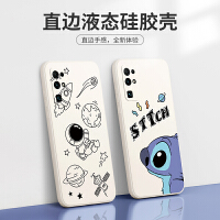 华为荣耀30手机壳30s20i硅胶v30防摔x10情侣9x青春版pro苹果全包