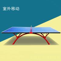 20180823095446066乒乓球桌家用训练健身室外比赛乒乓球台室内可折叠乒乓球案
