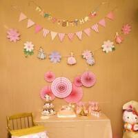 61儿童节装饰品 生日布置吊饰挂件商场橱窗婚庆婚房婚礼纸扇花