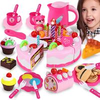 儿童生日蛋糕女童公主宝宝过家家3-4-5-6岁玩具套装切切乐女孩