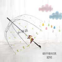 全自动透明雨伞长柄小清新森系晴雨两用直柄伞