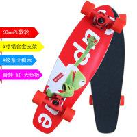 【支持礼品卡】时尚四轮滑板初学者儿童青少年女生专业双翘公路滑板车w7p