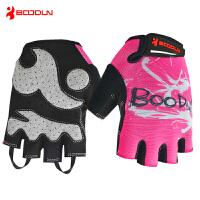 女款户外装备自行车骑行手套防滑透气哑铃器械运动健身手套网布女 粉红色 S