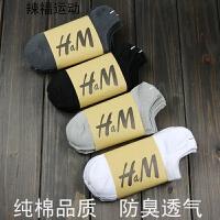 5双装袜子男士全棉男袜夏季吸汗防臭运动袜低帮浅口隐形短袜船袜 均码