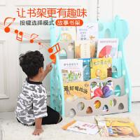 儿童书架 简易书架落地置物架宝宝杂志架学生书柜幼儿园书报展示架