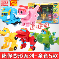 灵动帮帮龙出动玩具全套套装恐龙探险队变形机器人棒棒龙汤姆韦斯
