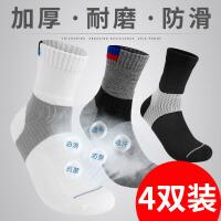4双装羽毛球袜子男加厚毛巾底纯棉中筒运动袜女篮球网球跑步防滑 黑色4双装 样式随机 40