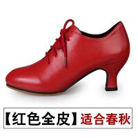 拉丁舞鞋中跟真皮春夏舞蹈鞋软底广场舞鞋交谊摩登跳舞鞋子