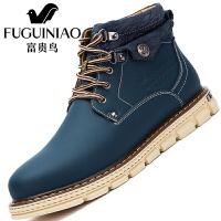 富贵鸟男士潮流工装靴秋季新款户外马丁靴时尚男靴FG16057 深蓝 38
