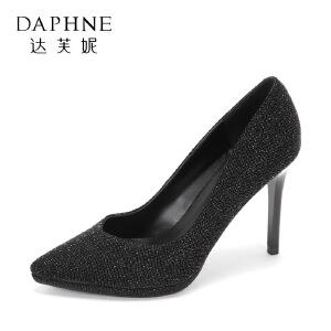 【9.20达芙妮超品2件2折】Daphne/达芙妮秋季新款女高跟鞋 潮尖头细跟单鞋黑色百搭舒适女鞋