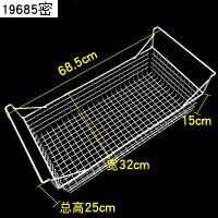冷柜吊篮筐子食品筐冰柜内置物架网篮食品筐挂筐收纳分隔框通用