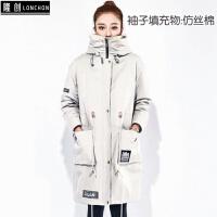 新款皮草外套尼克服女可拆卸水貂内胆中长款时尚保暖休闲冬装 米白色 水貂内胆和帽子