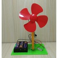小制作 小发明 自制 太阳能风扇