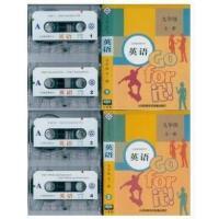人教版 初三3九年级英语全一册英语 1加2两盒装 磁带四盘装 (DY)M新目标英语9年级