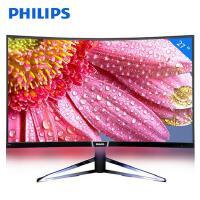 飞利浦(PHILIPS)278M6FJMB 27英寸 1800R曲面2K屏144Hz刷新率 游戏电竞组装机电脑显示器