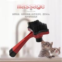 【支持礼品卡】跨境宠物清洁用品 新款骨形塑料自洁宠物梳子5yg