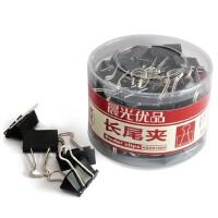 晨光文具 优品系列筒装黑色长尾夹 办公用品 ABS91662宽15mm ABS91663宽19MM ABS91664宽