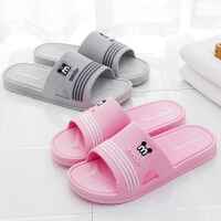 防滑情侣浴室凉拖鞋女夏季居家室内厚防臭塑料凉拖鞋男