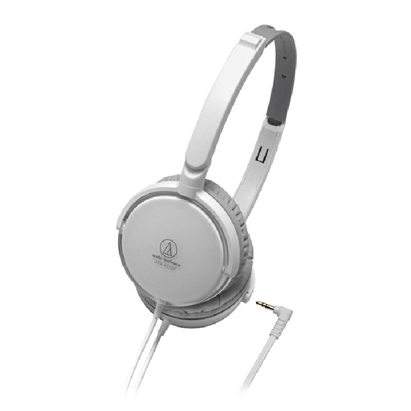 Audio Technica/铁三角 FC707 头戴式耳机便携折叠手机音乐耳机 密封式耳垫 便携可折叠