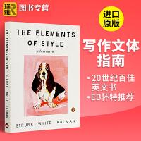 风格的要素 英文原版The Elements of Style Illustrated 经典英语写作文体指南GRE GM