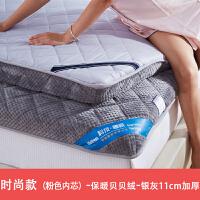 伊丝洁家纺2017秋冬季新款记忆棉海绵床垫 1.2米榻榻米地铺单双人1.5m床褥折叠1.8