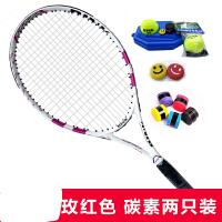 2只装】网球拍初学者套装碳纤维单人双人拍训练器带线