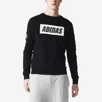 adidas阿迪达斯NEO男服卫衣套头衫运动服B28379 QC