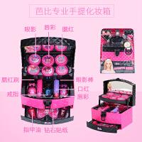 娃娃化妆盒儿童化妆品套装宝宝小女孩公主手提箱演出玩具